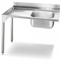 Стол Smeg WT02R для посудомоечной машины
