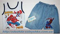 Качественный костюм для мальчика (Spider-man) 1-3 года