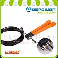 Скакалка скоростная с подшипниками LiveUp CABLE JUMPROPE 2.9 м, фото 1