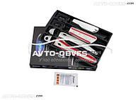 Накладки на ручки открывания дверей Renault Clio IV (2012-...) (под чип)