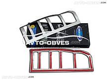 Накладки на задние фонари (стопы) для Форд Транзит, нержавейка