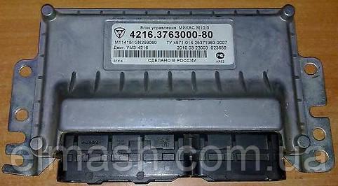 Блок управления ГАЗ дв.4216 ЕВРО-3 (микас 10.3) (покупн. ГАЗ)