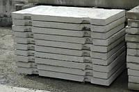 Плита дорожная ПДС 3000х1500х160мм