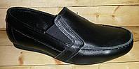 Кожаные туфли для мальчиков размеры 30 и 31