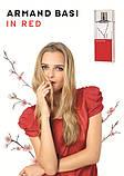 Armand Basi In Red туалетная вода 100 ml. (Арманд Баси Ин Ред), фото 4