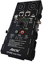 Кабельный тестер универсальный ARCTIC CT-04E
