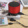 Bluetooth колонка S10