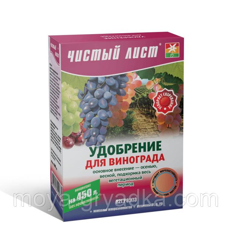 Чистий лист Виноград 300гр