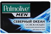 Мыло Palmolive для мужчин Северный Океан 90г