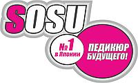 Носочки SOSU для пилинга и педикюра | Педикюрные носки Сосу