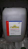 Геліос (Ізопропіламінна сіль гліфосату 480г/л)