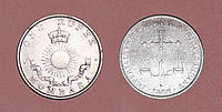 Антикварные монеты. Монета Момбаса. Британские колонии. Африка. 1888 год. 1 рупия. Серебро.