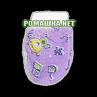 Рукавички-антицарапки для новорожденного, цветные,  начес, р. 56, 62  Фиолетовый