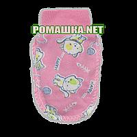 Рукавички-антицарапки для новорожденного, цветные,  начес, р. 56, 62  Розовый