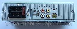 """Автомагнитола Pioneer 4011CBR  MP5 Bluetooth с  экраном 4"""" и с д у на руль, фото 2"""
