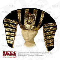 Прокат. Карнавальный царский головной убор Фараон