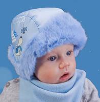Шапка ушанка для новорождённого малыша.