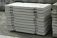 Плита дорожная ПДС 3500х2000х160мм
