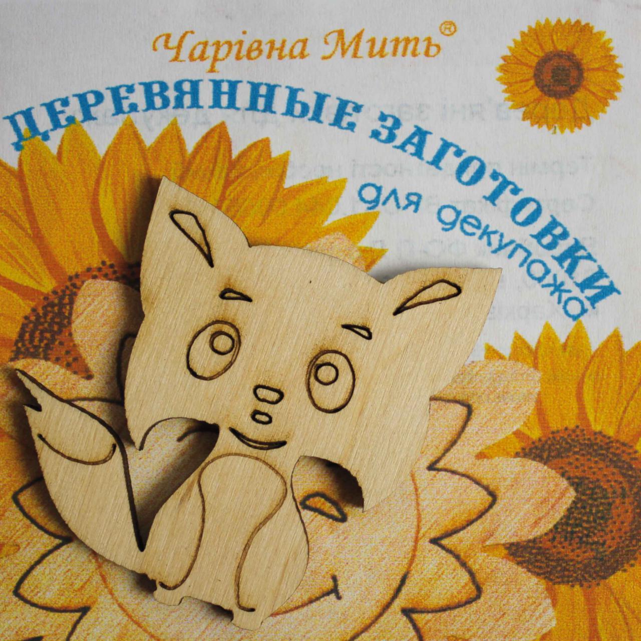 Заготовка из фанеры ЛИСЁНОК, 5х5 см