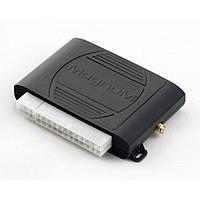 Сигнализация Magnum MH-830-05 GSM с сиреной 21652 (21652)