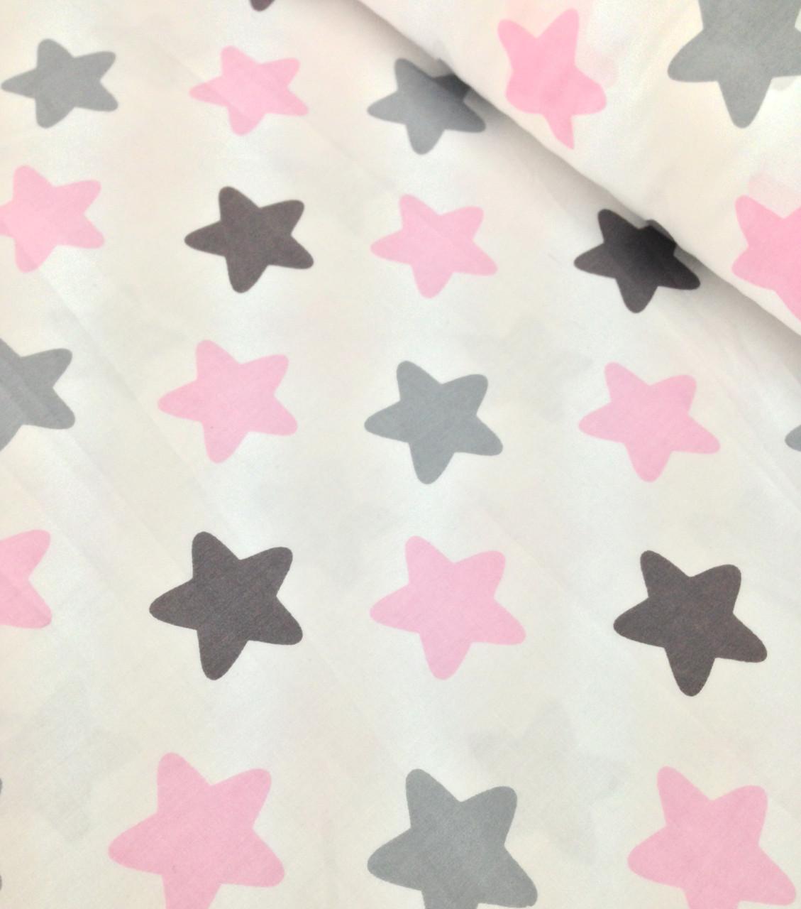 Хлопковая ткань звезды серо-розово-графитовые на белом