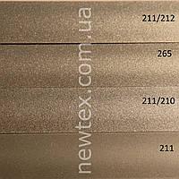 Жалюзи горизонтальные алюминиевые Венус 25 мм