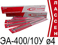 Электроды сварочные ЭА-400/10У ø4мм (5кг)