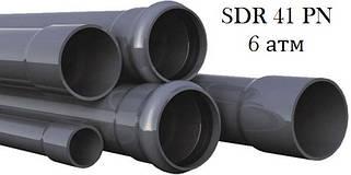 Трубы напорные нПВХ SDR 41 PN 6 атм