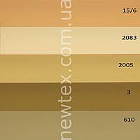 Жалюзі горизонтальні алюмінієві Венус 25 мм