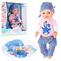 Интерактивная кукла-пупс BABY Born BL 013A (в коробке)
