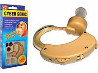 Слуховой аппарат Cyber Sonic Кибер соник