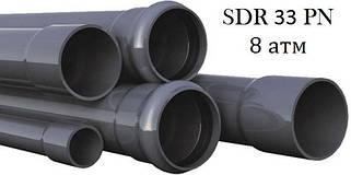 Трубы напорные нПВХ SDR 33 PN 8 атм