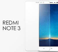 Защитное стекло для Xiaomi Redmi Note 3 - HPG Tempered glass 0.3 mm