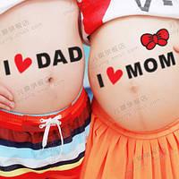 Веселые наклейки на беременный животик для фотосессии