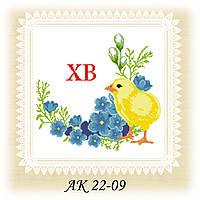 Заготовка пасхальной салфетки для вышивания АК 22-09