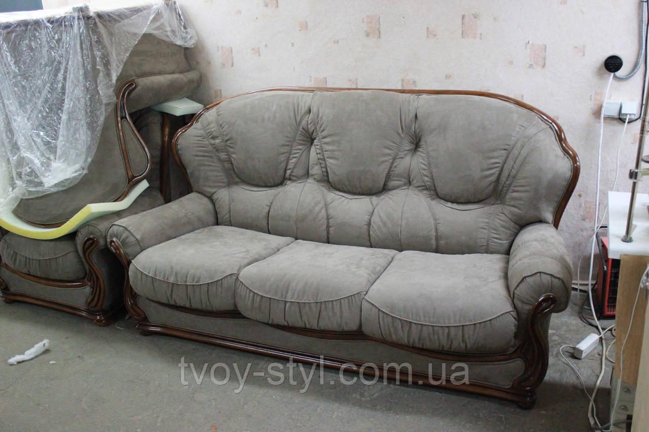 Перетяжка  мебели в Днепропетровске