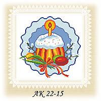 Заготовка пасхальной салфетки для вышивания АК 22-15