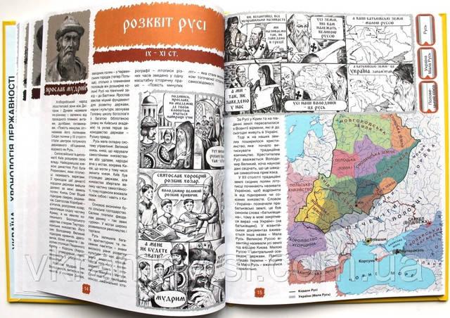 Найкращі дитячі книжки українською,  детские книги купить с доставкой в Киев