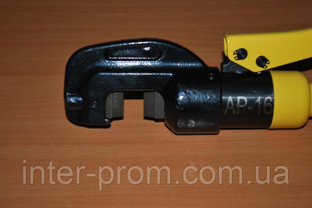 Арматурорез гидравлический АР-16, фото 2