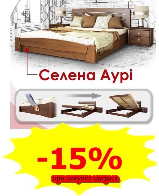 Кровать Селена Аури с подъемным механизмом.