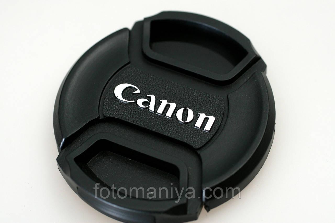 Кришка об'єктива Canon центрально-зажимна 52мм