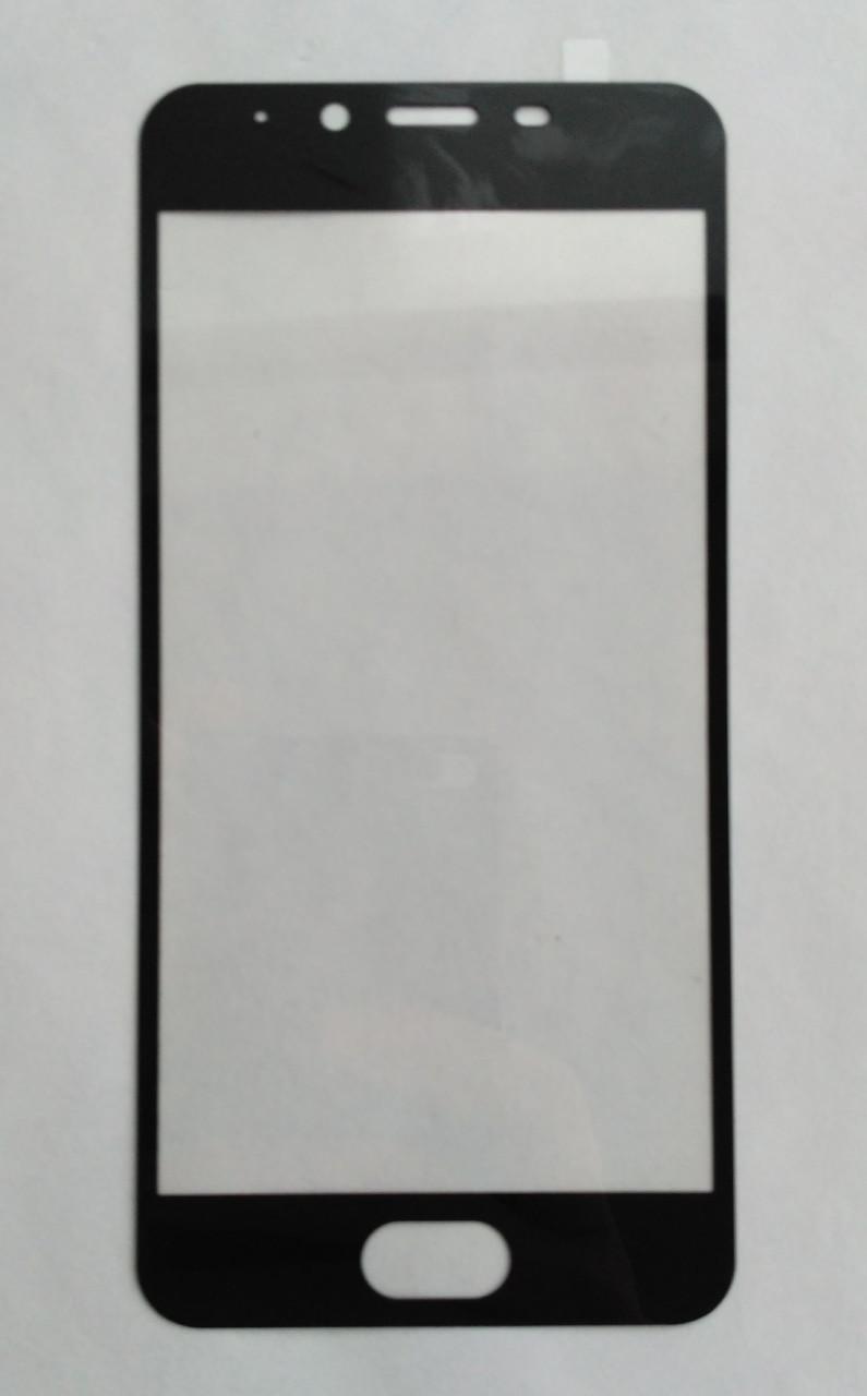 Защитное стекло Meizu U10 с черной рамкой