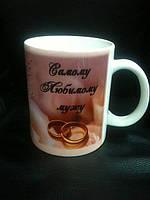 Нанесение фото  на чашку в Запорожье
