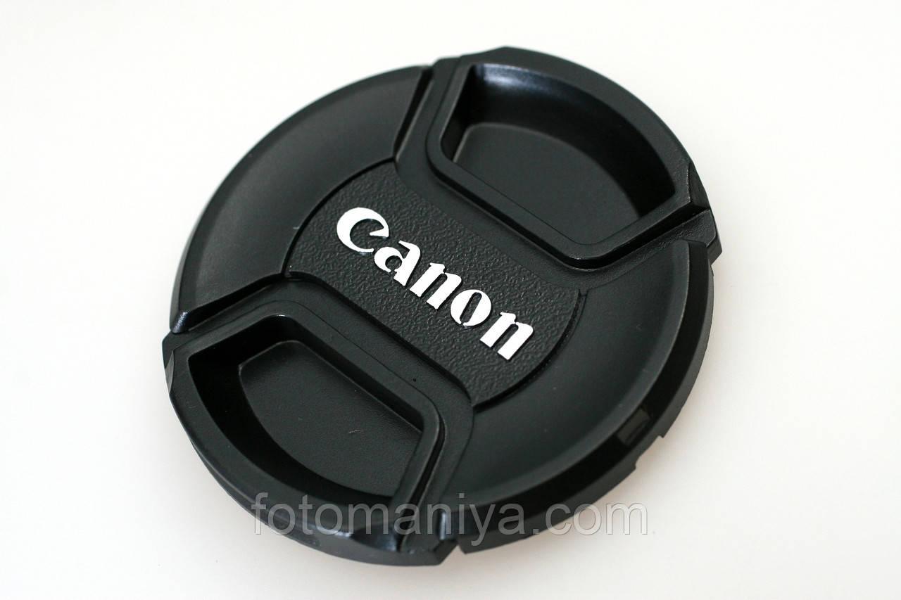 Кришка об'єктива Canon центрально-зажимна 58мм