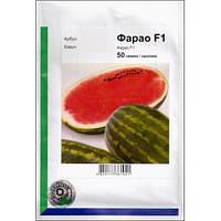 Семена арбуза Фарао F1 (Syngenta/ АГРОПАК+) 50 сем - (65-70 дн), удлиненной формы,СЛАДКИЙ! вес 15-18 (до 35)кг