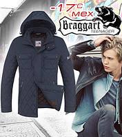 Куртка детская на мальчика на зиму
