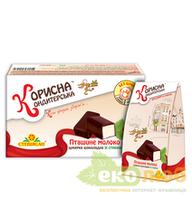 Шоколадные конфеты Птичье молоко