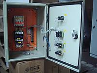 Ящик управления электродвигателем Я5000
