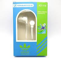 Вакуумные наушники Sennheiser AD-118 без микрофона