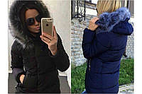 Куртка зимняя, размер 48-50, 52-54. В наличии 2 цвета